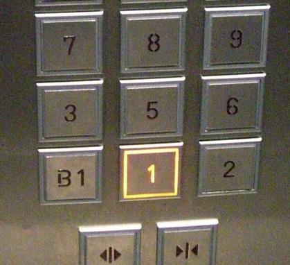 Elevator No 4