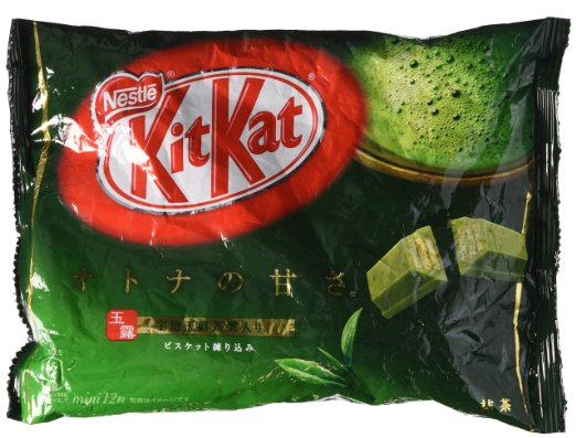 KitKat Green Tea + 49 More Cheap Gift Ideas Under 5 Dollars