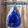 September Birthstone: Sapphire Jewelry for the People You Love!
